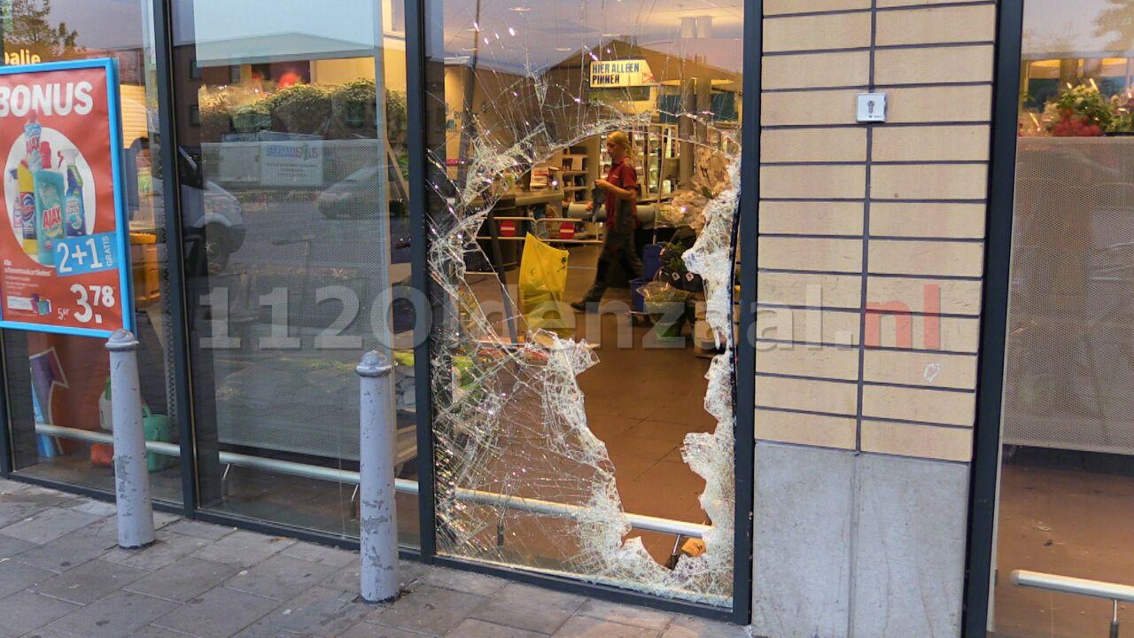 Foto 2: Kraak bij Albert Heijn Enschede, Geldautomaat zwaar beschadigd
