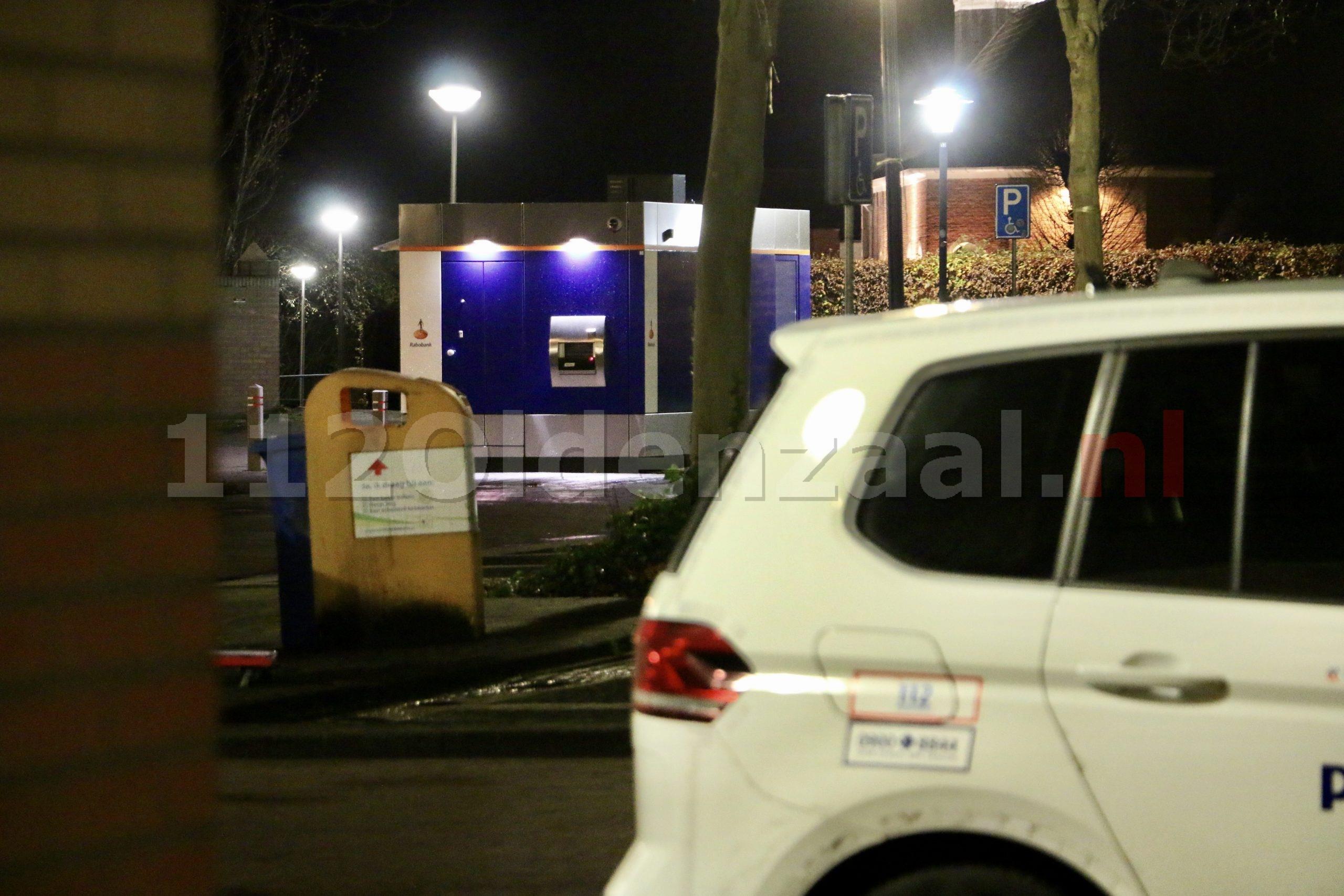 Geldautomaten vanaf nu 's nachts dicht om plofkraken te voorkomen